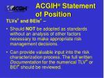 acgih statement of position10