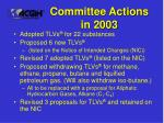 committee actions in 2003