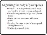 organizing the body of your speech