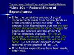 transactions federal exp and unobligated balance line 10e federal share of expenditures