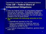 transactions federal exp and unobligated balance line 10f federal share of unliquidated obligations