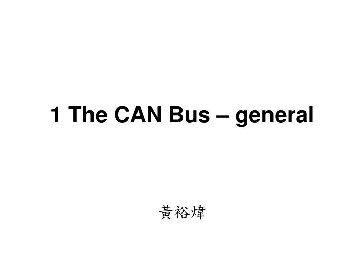 1 the can bus general n.