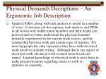 physical demands decriptions an ergonomic job description