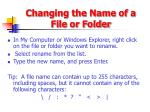 changing the name of a file or folder