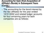 accounting for gain from acquisition of affiliate s bonds in subsequent years contd