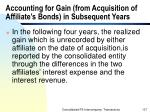 accounting for gain from acquisition of affiliate s bonds in subsequent years