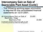 intercompany gain on sale of depreciable plant asset contd76