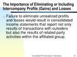 the importance of eliminating or including intercompany profits gains and losses