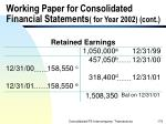 working paper for consolidated financial statements for year 2002 cont176