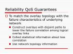 reliability qos guarantees2