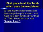 first place in all the torah which uses the word amen