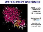 300 point mutant 3d structures