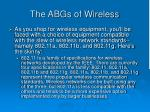 the abgs of wireless