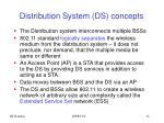 distribution system ds concepts