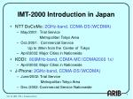 imt 2000 introduction in japan