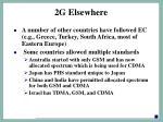 2g elsewhere