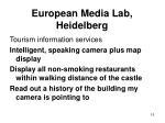 european media lab heidelberg