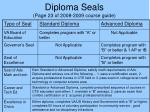 diploma seals page 23 of 2008 2009 course guide
