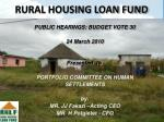 rural housing loan fund