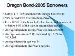 oregon bond 2005 borrowers