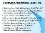 purchase assistance loan pal
