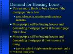 demand for housing loans