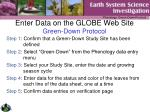 enter data on the globe web site green down protocol