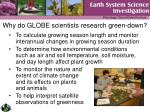 why do globe scientists research green down
