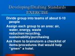 developing drafting standards exercise