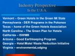 industry perspective in the u s a