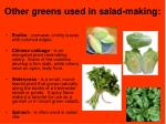 other greens used in salad making