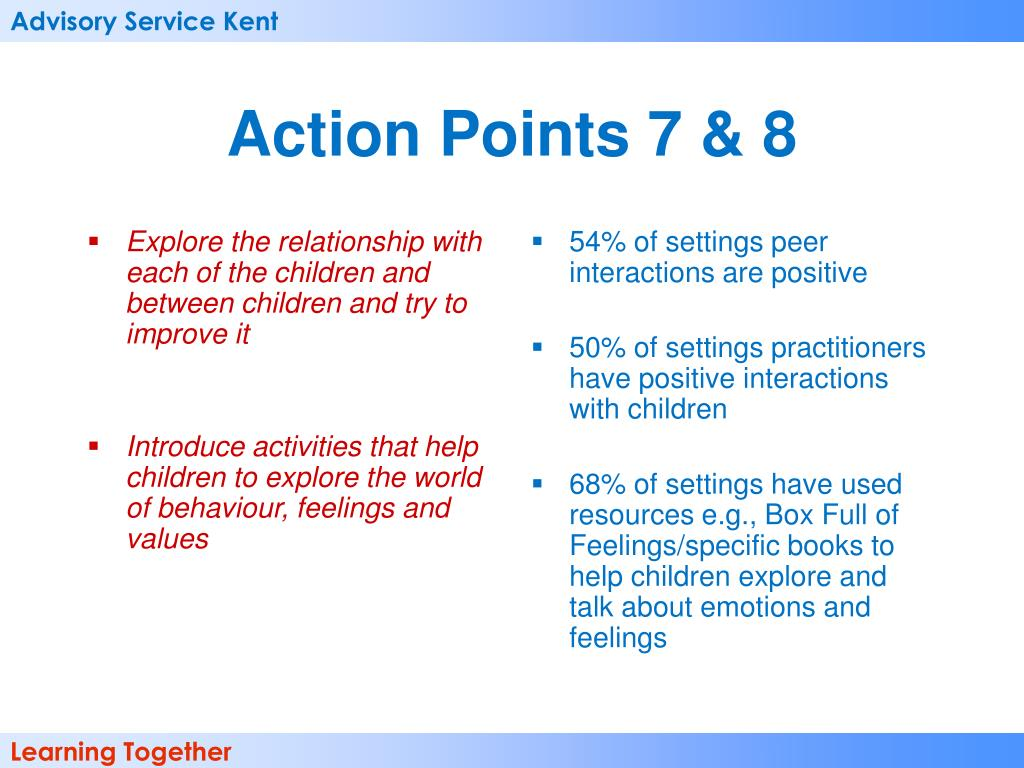 Explore the relationship with each of the children and between children and try to improve it