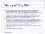 history of ipng effort