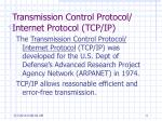 transmission control protocol internet protocol tcp ip