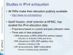 studies in ipv4 exhaustion