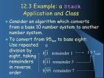 12 3 example a stack application and class