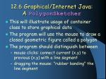 12 6 graphical internet java a polygonsketcher