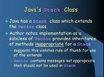 java s stack class