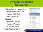2 nd step research keywords