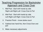 teaching progression for backstroke approach and cross over