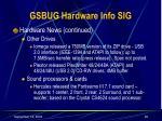 gsbug hardware info sig29