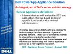 dell powerapp appliance solution