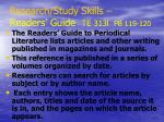 research study skills readers guide te 313l pb 119 120