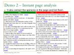 demo 2 instant page analysis21