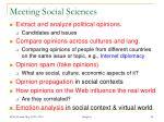 meeting social sciences