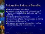 automotive industry benefits