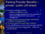 parking provider benefits private public off street