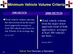 minimum vehicle volume criteria