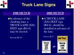 truck lane signs1