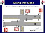 wrong way signs1